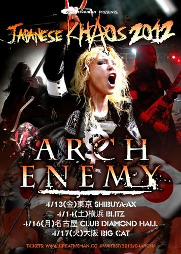 Arch Enemy - Tokyo
